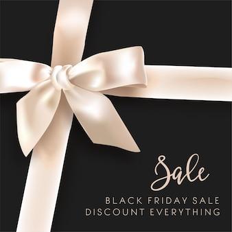 白いリボンの割引またはクーポンデザイン。ミニマリストでエレガントなリボン付きテープ。ブラックフライデーの値下げ、安い買い物の宣伝。ショップやストアの広告。フラットスタイルのベクトル
