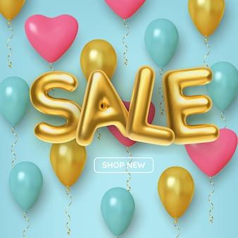 Скидка на акцию распродажа из реалистичных 3d воздушных шаров Premium векторы