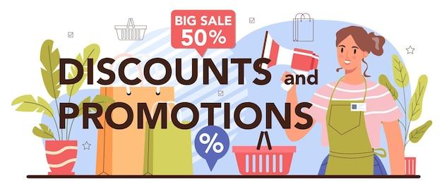 Discount promotion typographic header. commercial activities process