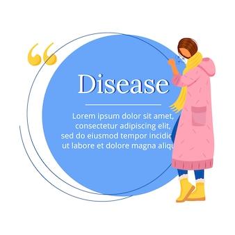 Disease flat vector character quote