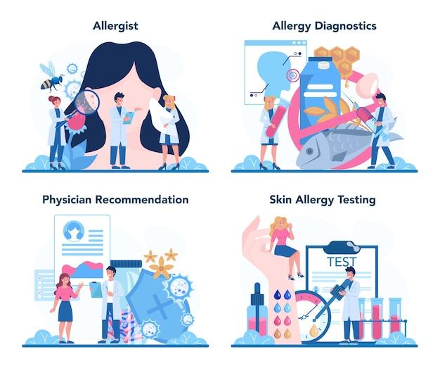 알레르기 증상이있는 질병