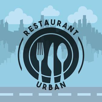 料理とカトラリーのレストランメニュー