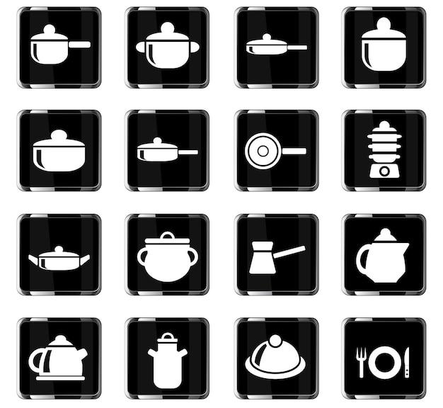 ユーザーインターフェイスデザインのための料理のウェブアイコン