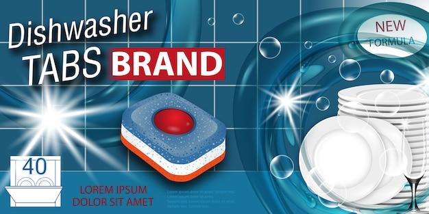 Таблетки моющего средства для посудомоечной машины, реалистичный дизайн упаковки с тарелками и бокалом в брызгах воды.