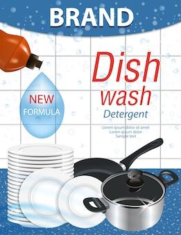 Жидкие продукты для мытья посуды со штабелями тарелок, кастрюль и сковород.