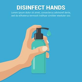 Дезинфицируйте руки с помощью концепции дезинфицирующего геля в плоском исполнении. иллюстрация