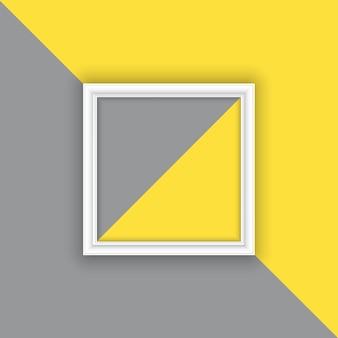 회색과 노란색 배경에 액자와 배경 표시