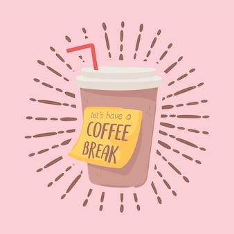 일회용 커피 컵