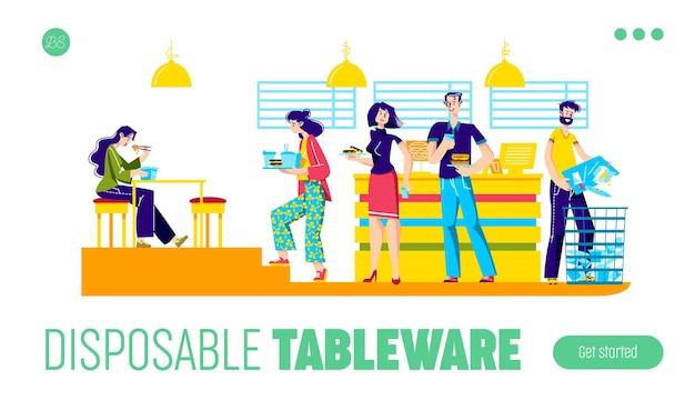 紙皿を使用してファーストフードレストランで食べる使い捨て食器の人々