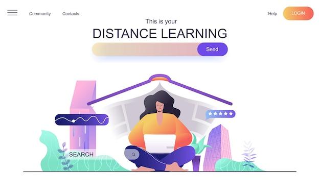 Веб-концепция дистанционного обучения для целевой страницы