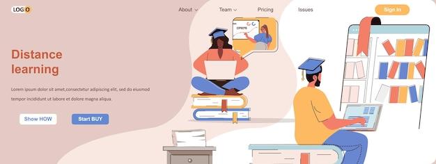 Веб-концепция дистанционного обучения студенты, обучающиеся на онлайн-курсах электронное обучение