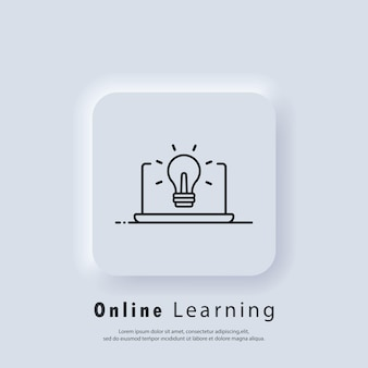 원격 교육, 전자 책 아이콘입니다. 온라인 교육 또는 원격 시험 배너입니다. 가정에서 온라인 학습, 온라인 학습 과정. 벡터. ui 아이콘입니다. neumorphic ui ux 흰색 사용자 인터페이스 웹 버튼입니다. 뉴모피즘