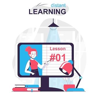 원격 학습 고립 된 만화 개념 온라인 교육 e 러닝 복습 과정