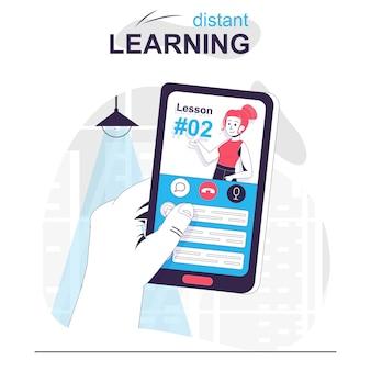 모바일 앱 교육 과정에서 원격 학습 고립 된 만화 개념 온라인 수업