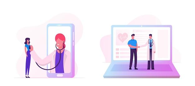 Дистанционная онлайн-консультация по медицине. умные медицинские технологии. мультфильм плоский рисунок