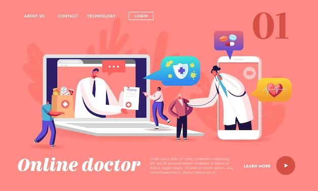 遠いオンライン医学、スマート医療技術ランディングページテンプレート。医師のキャラクターは心臓の鼓動を聞き、巨大なガジェットから患者に処方箋を出します。漫画の人々のベクトル図