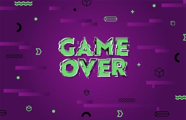 エラーメッセージ付きの壁紙のゲームオーバーの歪み画面