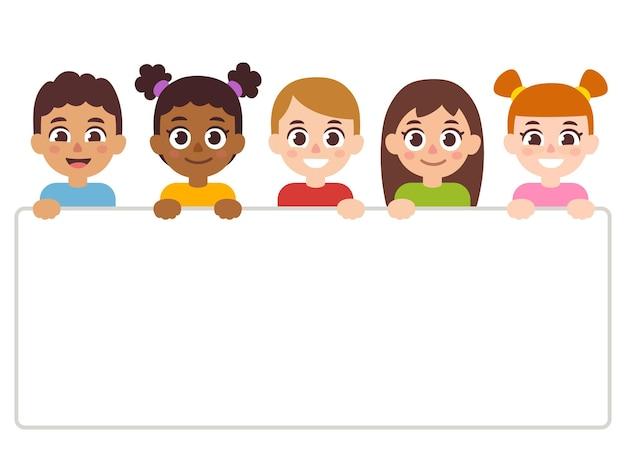 空白のテキストバナーかわいいベクトルイラストを保持している多様な漫画の子供たち