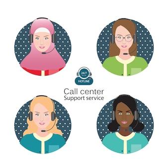 여성 고객 지원 운영자의 다양한 사람들.