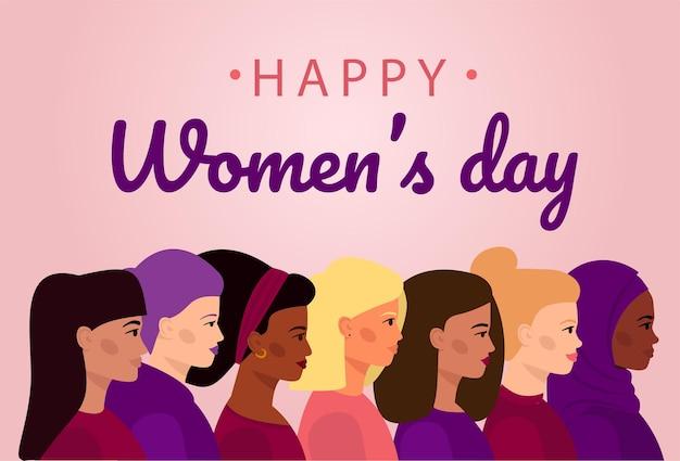 Разнообразные женщины стоят в профиль рядом друг с другом.