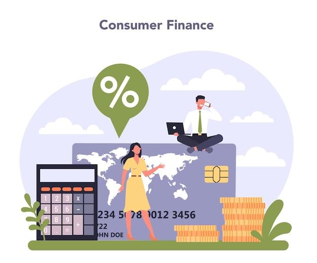 Диверсифицированная финансовая компания финансового сектора, предоставляющая финансовые