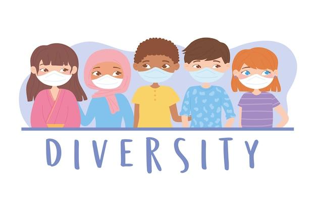 フェイスマスクを身に着けている女の子と男の子の多様性グループ