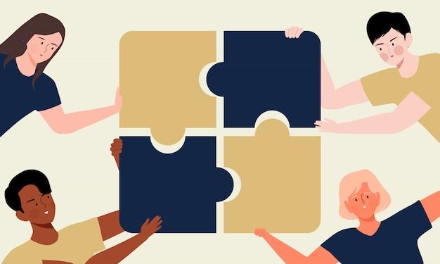 多様性人々はパズルのイラストを一緒に置きます。多民族のチームワーク、パートナーシップ、協力、コラボレーションのコンセプト