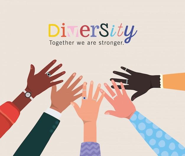 Разнообразие вместе мы сильнее и руки соприкасаются друг с другом дизайн, многонациональность людей и тема сообщества