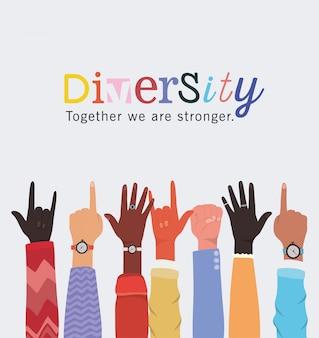 多様性を一緒にすると、私たちはより強くなり、デザイン、人々の多民族の競争、コミュニティのテーマを手渡します