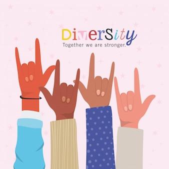 Разнообразие вместе мы сильнее и поднимаем руки вверх дизайн, многонациональность людей и тема сообщества