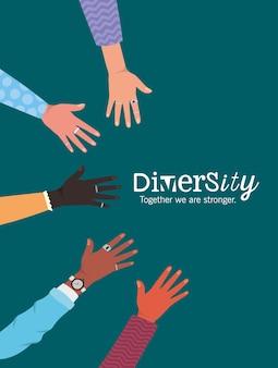 Разнообразие вместе мы сильнее с дизайном открытых рук, многонациональностью людей и темой сообщества