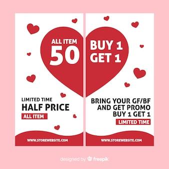 Разделенное сердце валентина продажи баннер