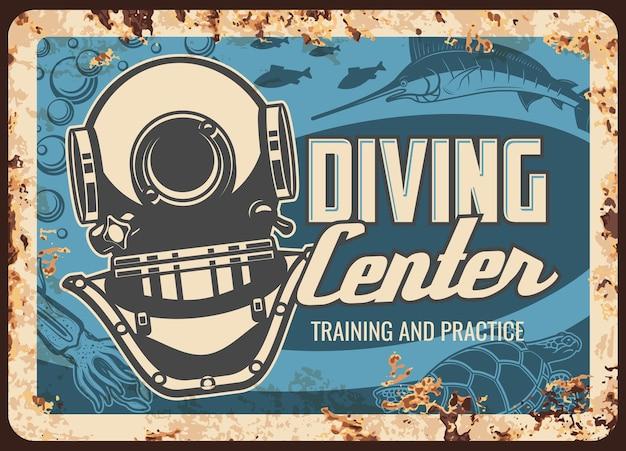 ダイビングセンターの金属板さびた、スキューバダイビングスポーツレトロポスター。海または海のシュノーケリングダイバークラブ、水中学校と航海の冒険トレーニング、練習、錆びたアクアラング金属板
