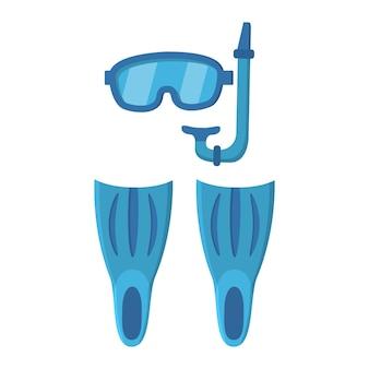 ダイビングマスクとチューブ、水泳用具、足ひれ。水中水泳シュノーケル。
