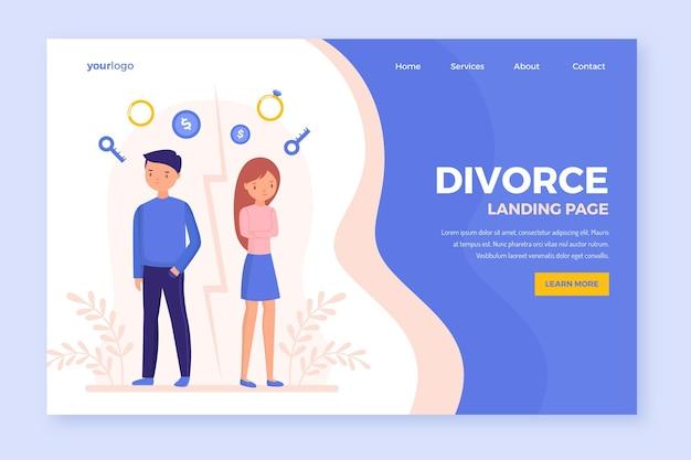 이혼 개념 방문 페이지