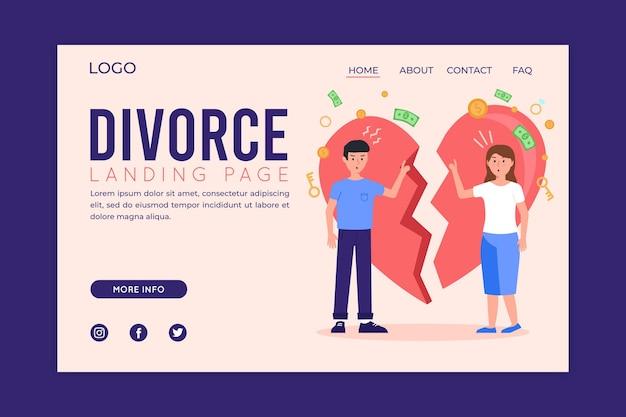 Концепция развода - целевая страница