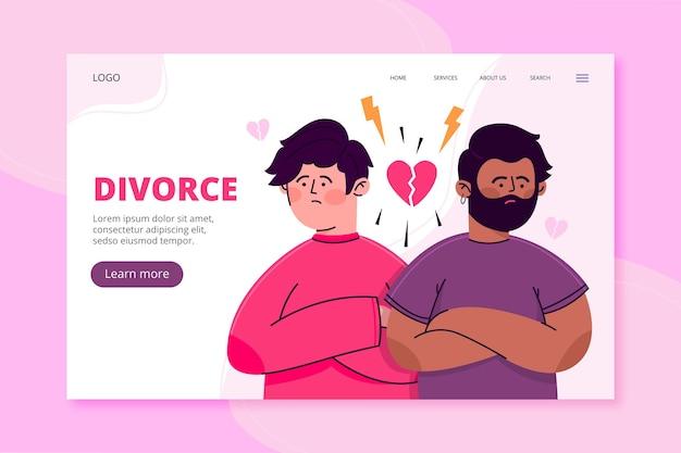 Шаблон целевой страницы развода