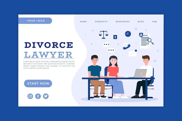 Развод адвокат службы - целевая страница