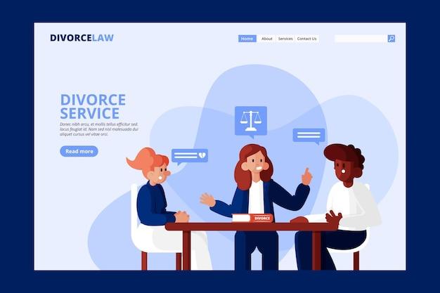 Развод адвокат службы целевой страницы