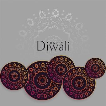 Diwali sfondo con design di decorazione mandala