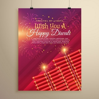 Diwali brochure with fireworks and lights