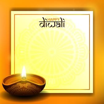 Diwali card with diya candle