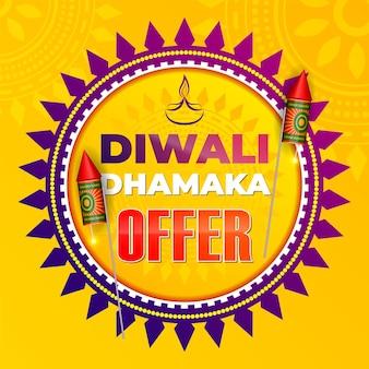 Дивали дхамака предлагает креативный дизайн баннера для продажи