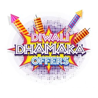 Diwali dhamaka offers on pop art style background.
