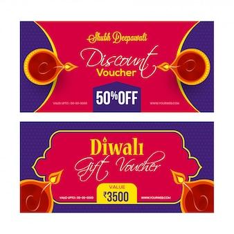 Diwali discount vouchers.