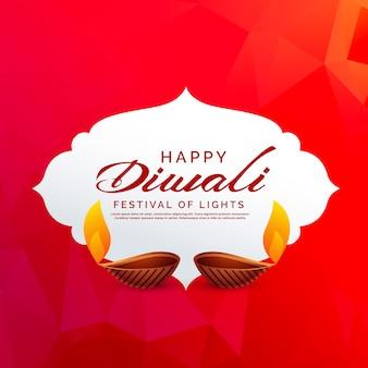 Diwali festival background vector design