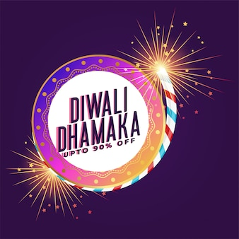 Diwali festival big sale and offer background template