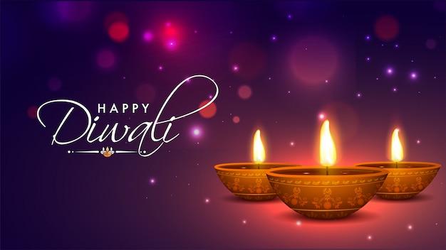 Diwali festival celebration background.