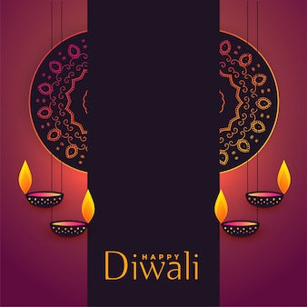 Diwali festival greeting background with text space