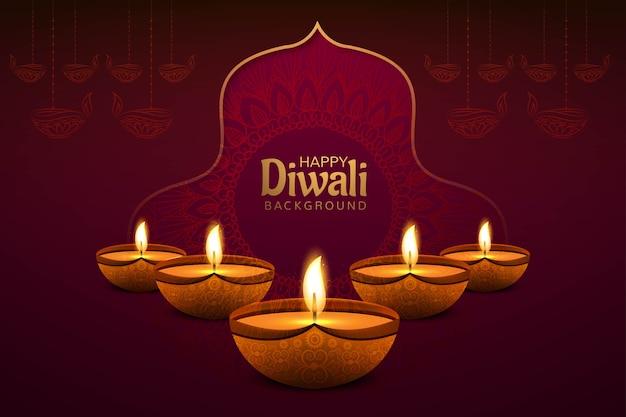 Cartolina d'auguri di festival di diwali con sfondo di lampada a olio diya diwali